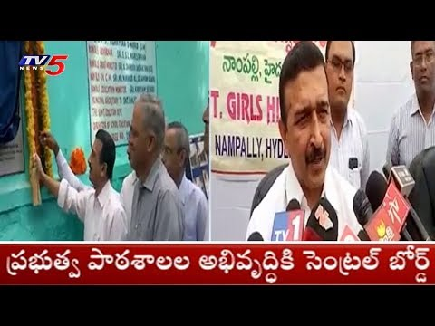 Swach Bharat Program Held At Nampally High School | Hyderabad | TV5 News