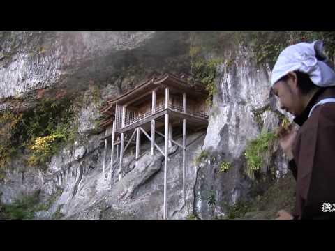 三徳山_投入堂(国宝)