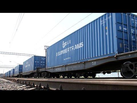 Новости Белорусской железной дороги, январь 2016 (Выпуск 45)