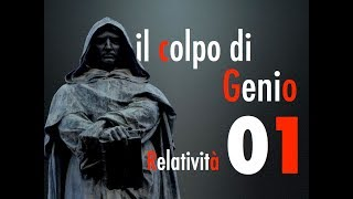 Teoria della Relatività#01 - Il Colpo di Genio - CURIUSS