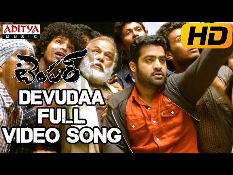 Devudaa Full Video Song- Temper Movie - Jr.Ntr,Kajal Agarwal