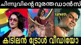 Saniya dance troll malayalam | TROLL BOX MALAYALAM