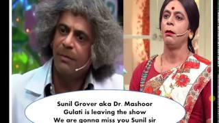 Kapil and Sunil Grover Fight!!