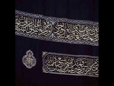 Kabay Ki Ronaq - Hafiz Abu Bakr video
