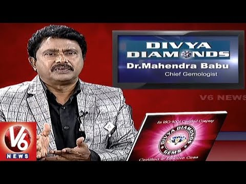 Power Of Gem Stones And Their Effect On Astrology | Dr Mahendra Babu | Divya Diamonds | V6 News