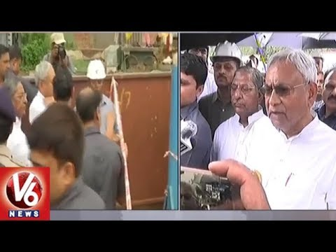 Bihar CM Nitish Kumar Inspects Bailey Road Caves In Patna | V6 News