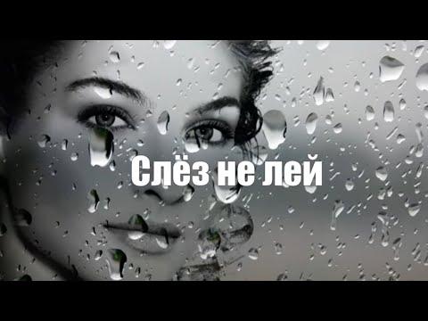 ЖИЗНИ ПОВЕСТЬ/ LIFE STORY  ....
