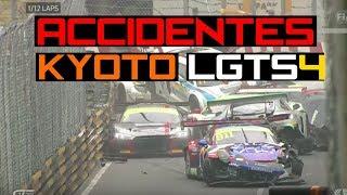 ⚡ Accidentes comentados de Liga Gran Turismo Sport VRG 4