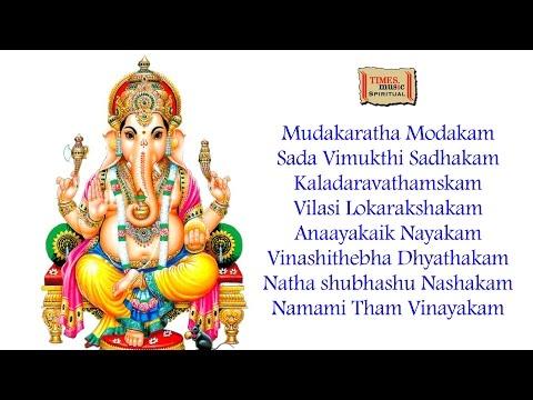 Ganesh Stotra - video dailymotion