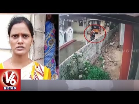 Chain Snatchers Attack Married Woman In Sangareddy District | Robs 30 Grams Gold Chain | V6 News