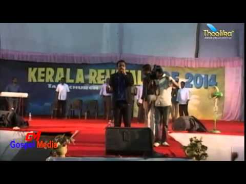 Kerala Revival Fire 2014 - Day  NINETEEN Evening Section