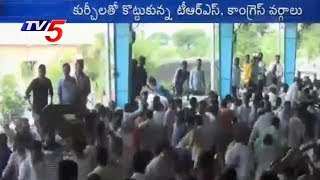 Conflicts Between TRS And T-Congress Parties Activists | Peddapalli