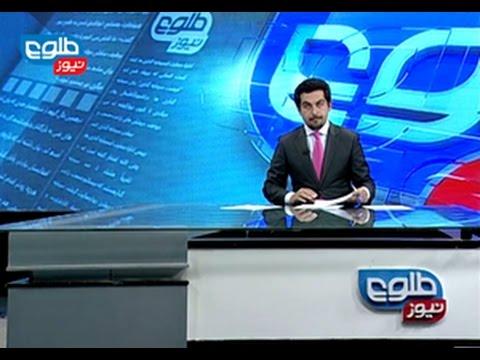 TOLOnews 6 pm News 28 November 2014 / طلوع نیوز ۰۷ قوس ۱۳۹۳
