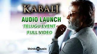 Kabali Telugu Audio Launch Event Full Video | Rajinikanth | Pa Ranjith | Santhosh Narayanan