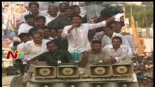 YS Jagan Full Speech || Praja Sankalpa Yatra Day 173 || Bhimavaram