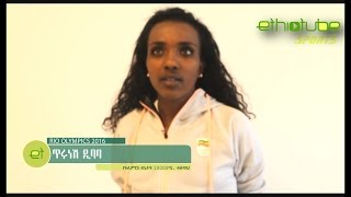 Ethiopia: Rio 2016 - Interview with Women's 10,00m Bronze Medalist Tirunesh Dibaba