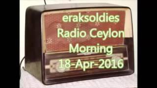 Radio Ceylon 18-04-2016~Monday Morning~02 Purani Filmon Ka Sangeet - Tribute to Khurshid