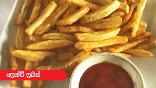 French Fries - Episode 84