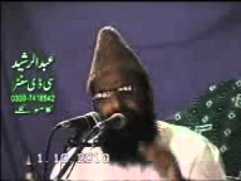 Qari Hanif Rabbani (ilm E Ghaib) By Zia Kotly. video