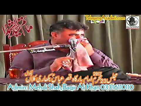 Zakir Nasir Notak {23 Muharram 2017 Bikhariyan Chakwal}