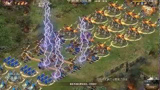 Lôi đài tháng 5 chung kết 1 (Công Thành Xưng Đế -  China)