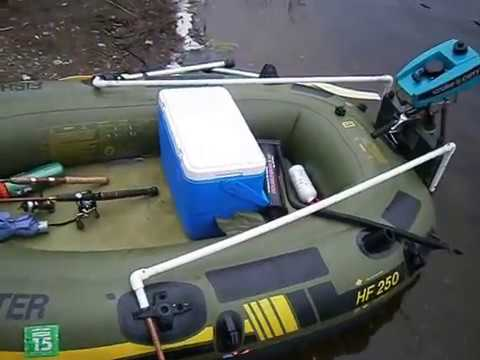 Sevylor fish hunter hf 280 raft with trolling motor and for Sevylor fish hunter 360