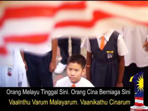 Satu Malaysia Song In Tamil video