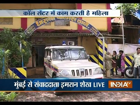 India TV News: Woman gang-raped in moving car in Mumbai