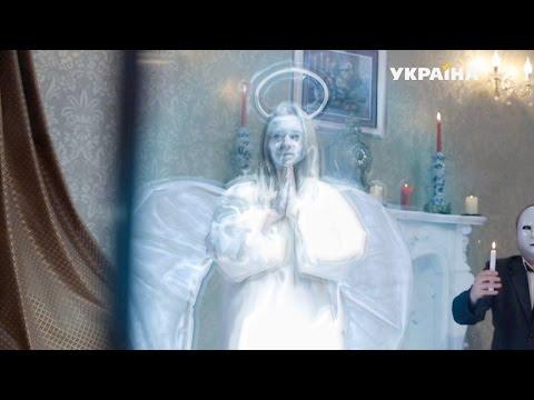 Рыцари белого ангела | Реальная мистика