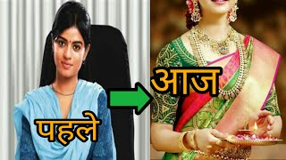 Remember 'Afsar Bitiya' Actress Mitali Nag Here Is How She Looks Now,