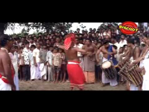 Kathivanoor veerane | Malayalam Movie Songs | Kaliyaattam (1997...