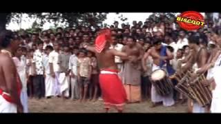 Kathivanoor veerane | Malayalam Movie Songs | Kaliyaattam (1997)