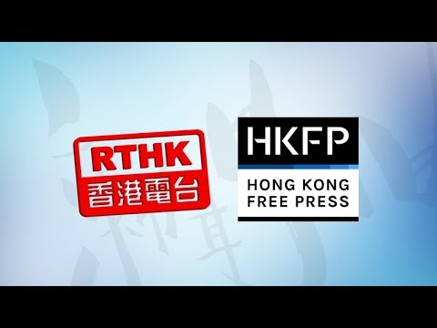 Online media access judicial review, RTHK Radio 3, 6 5 2016