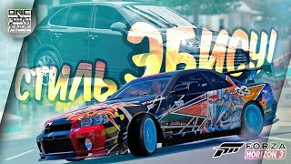 Download Forza Horizon 3 - СТИЛЬ ЭБИСУ НА ДРИФТ КОРЧЕ NISSAN SKYLINE R34 (Evil Empire) 3Gp Mp4