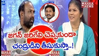 Journalist Time : Will Jagan Betrayed AP People With Special Status Issue?
