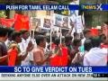 Chennai students want ban on Lanka IPL players