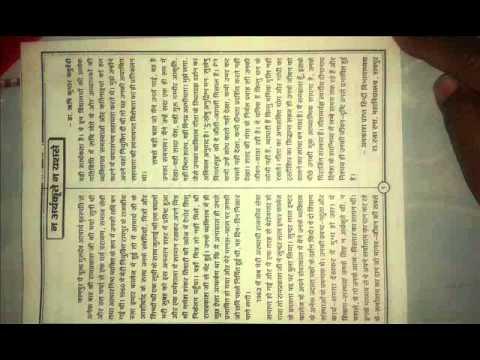 SPEECH ON GEETA BY DEENANATH DINESH.wmv