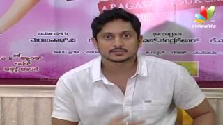 A 2nd Hand Lover Movie Press Meet | starring Ajay Rao | Latest Kannada Movie