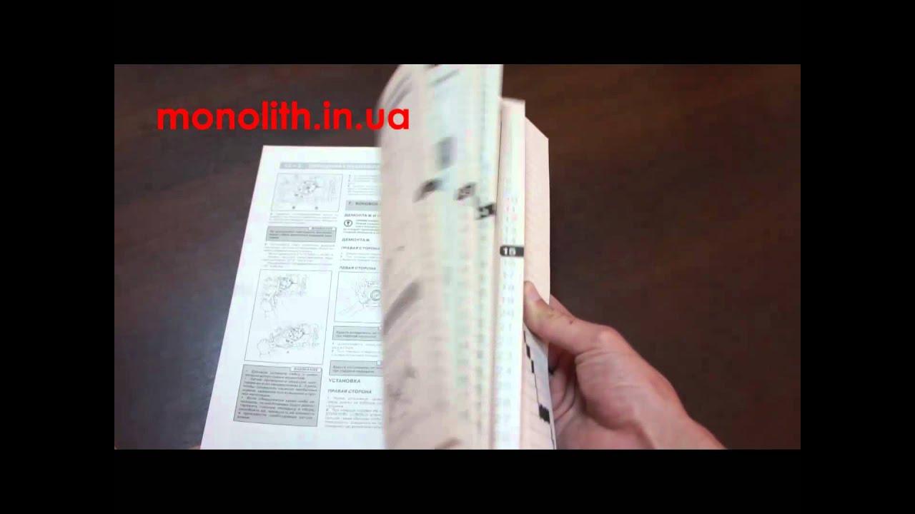 Infiniti Fx35 Инструкция + По Эксплуатации