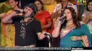 Shah Cement Nirmaner Taroka- 2009| Akhter Bhai