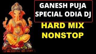 Odia Dj Ganesh Puja Special | Odia Nonstop Hard DJ Mix Song 2018 #Odiadj