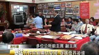 羅省至德三德公所2012中秋節祭祖活動 - 僑社新聞 09-15-12