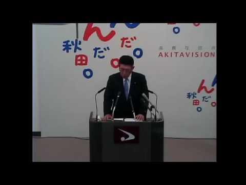 平成28年5月16日「知事記者会見」