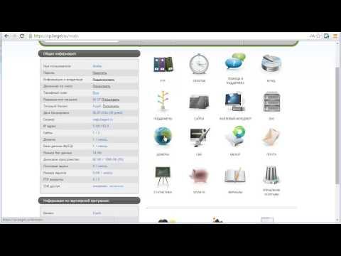 Обзор хостинг аккаунта Beget (панель управления хостингом)