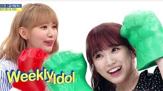 "Sakura ""I'm so startled. Nako, are you really human?"" [Weekly Idol Ep 402]"