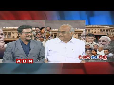 Debate | TDP MPs strategy to fight against NDA Government in Parliament | Part 1