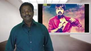 Trisha Illana Nayanthara vimarsanam, tamil cinema reviews