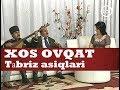 XOS OVQAT - Təbriz asiqlari Ttv-də Çiçək Mahmudqizinin təqdimatinda