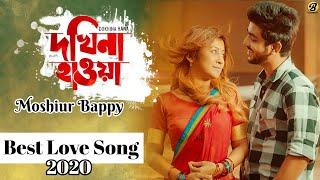 Download Dokhina Hawa   Moshiur Bappy   Bangla New Song 2017   B Entertainment 3Gp Mp4