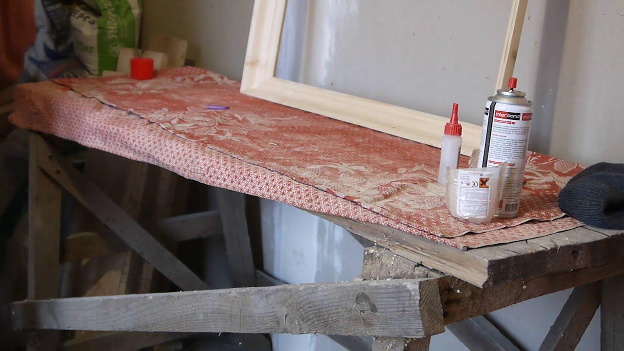 Изготовление багетов своими руками